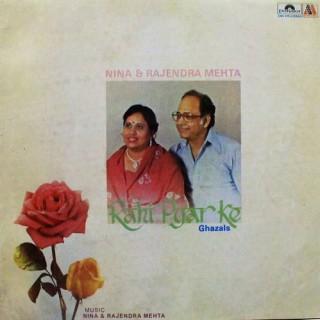 Nina & Rajendra Mehta - Rahi Pyar Ke - (Ghazals) - 2392 978 - LP Record