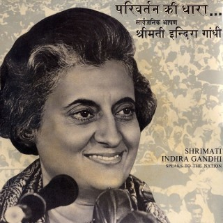 Indira Gandhi Speaks To The Nation - Parivartan Ki Dhara - EALP 1381 - HMV Red Label - LP Record