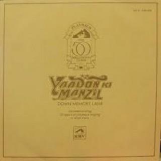 Yaadon Ki Manzil Down Memory Lane (Vol.2) - BMLP 2017 - LP Record