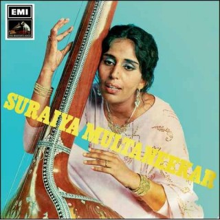 Suraiya Multaneekar – LKDR 3 - Cover Colour Photostate - LP Record