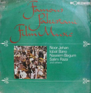 Famous Pakistani Film Music - PCS 7110 - LP Record