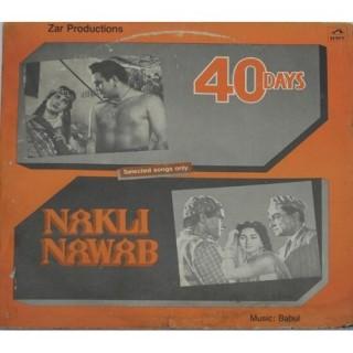 40 Days & Nakli Nawab - PMLP 1194 - LP Record