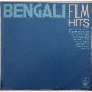 Bengali Film Hits Volume-5 - MOCE. 3003 - (Condition - 80-85%) - LP Record