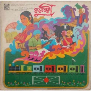 Fuleshwari - Bengali Film - EALP 2001 - (Condition 80-85%) - HMV Colour Label - LP Record