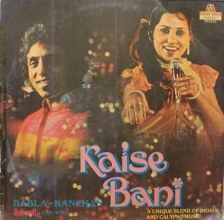 Babla & Kanchan Kaise Bani - 2393 872 - (Condition 85-90%) - Cover Reprinted - LP Record