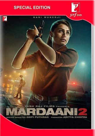 Mardaani 2 - YRD 66100 - Movie Dics