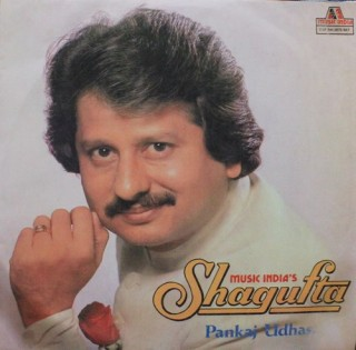 Pankaj Udhas Shagufta -  2675 546/47 -  (Condition 90-95%) - 2 LP Set