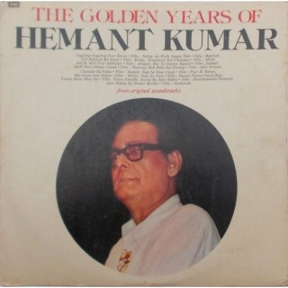 Hemant Kumar (The Golden Years Of) - PMLP 1024 - (Condition - 90-95%) - LP Record