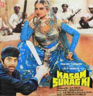 Kasam Suhag Ki - SFLP 1279 - (Condition - 90-95%) - Cover Reprinted - LP Record