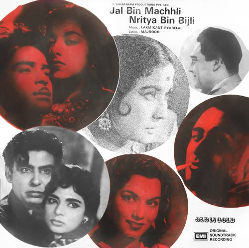 Jal Bin Machhli Nritya Bin Bijli - S/MOCE 4025 - (Condition 90-95%) - Cover Good Condition - LP Record