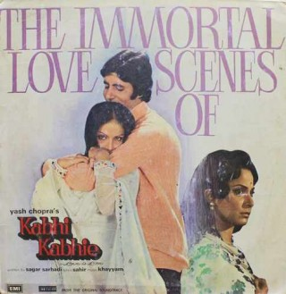 Kabhi Kabhie - The Immortal Love Scenes - S/ECLP 5463 - (Condition - 80-85%) - Cover Reprinted - LP Record