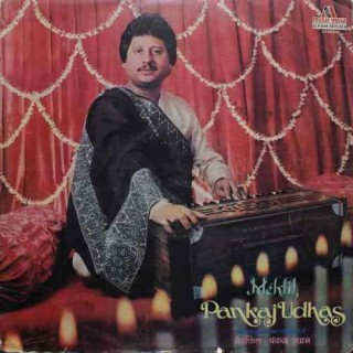 Pankaj Udhas - (Mehfil - In A Live Performance) - 2675 518 - (Condition - 85-90%) - 2LP Set