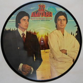 Yeh Hai Amitabh - 2392 398 - (Condition 85-90%) - Pictured LP Record
