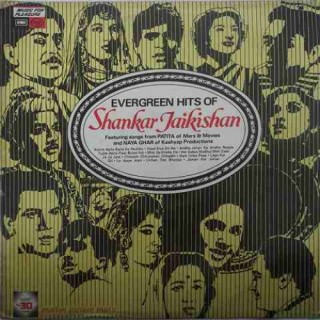 Shankar Jaikishan - (Evergreen Hits) - MFPE 1003 - (Condition 90-95%) - LP Record
