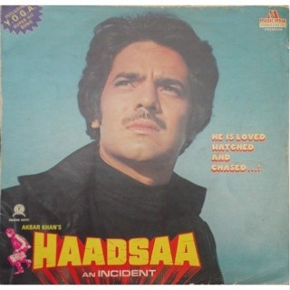 Haadsaa - 2392 376 - (Condition 85-90%) – LP Record