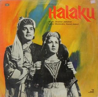 Halaku - ECLP 5628 - (Condition 90-95%) - LP Record