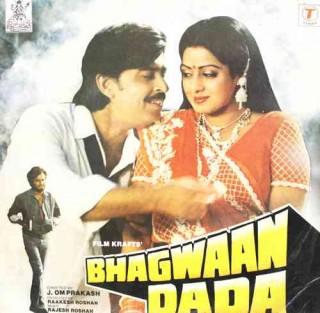 Bhagwaan Dada - SFLP 1093 - (Condition - 90-95%) - Cover Reprinted - LP Record
