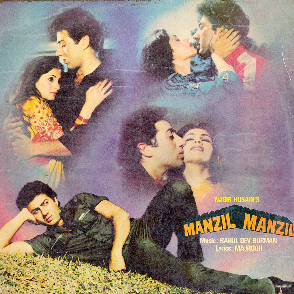 Manzil Manzil - ECLP 5961 - (Condition - 80-85%) - Cover Reprinted - LP Record