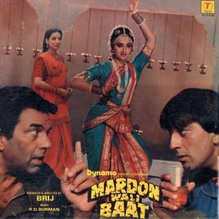 Mardon Wali Baat - SFLP 1185 - LP Record