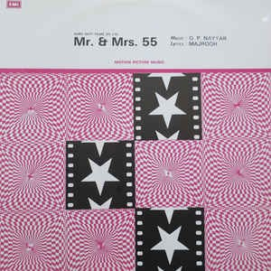 Mr. & Mrs. 55 - ECLP 5464 - (Condition - 80-85%) - Cover Good Condition - LP Record