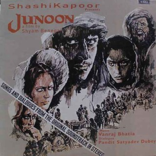 Junoon - ECSD 5634 - (Condition - 80-85%) - Cover Reprinted - LP Record