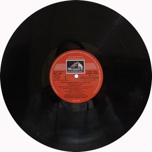 Naya Zamana - HFLP 3593 - LP Record