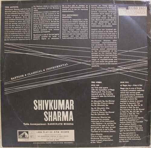 Shivkumar Sharma - ECSD 2457 - (Condition - 85-90%) - LP Record