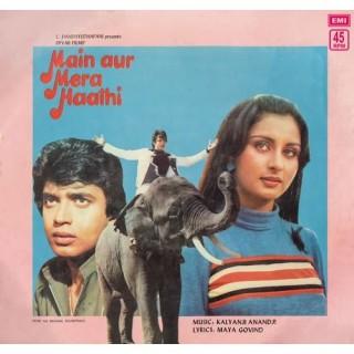 Main Aur Mera Haathi - 45NLP 8009 - (Condition - 75-80%) - Cover Reprinted - LP Record