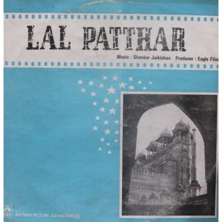 Lal Patthar - HFLP 3504 - (Condition 85-90%) - LP Record