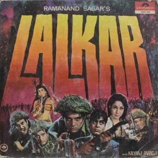 Lalkar - 2392 024 - (Condition 90-95%) - LP Record