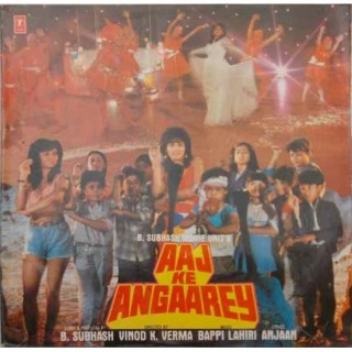 Aaj Ke Angaarey - SFLP 1259 - (Condition 85-90%) - LP Record