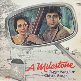 Jagjit Singh & Chitra Singh A Milestone - ECSD 2847 - (Condition - 85-90%) - Cover Good Condition - LP Record