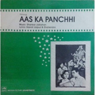 Aas Ka Panchhi - HFLP 3545 - (Condition 85-90%) - LP Record