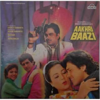 Aakhri Baazi - VFLP 1084 - (Condition 85-90%) - LP Record
