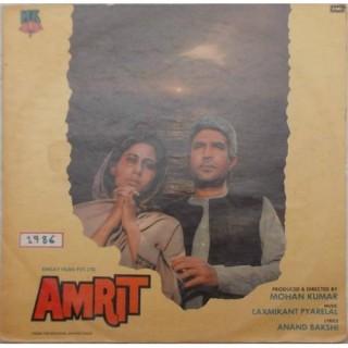 Amrit - PMLP 1123 - (Condition - 85-90%) - LP Record