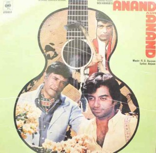 Anand Aur Anand - IND 1035  -  (Condition 80-85%) - LP Record