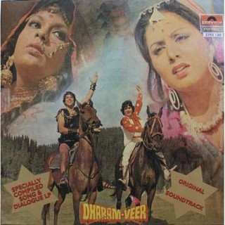 Dharam Veer - Songs & Dialogues - 2392 130 - (Condition 85-90%) - LP Record