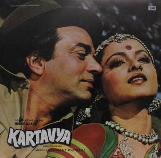 Kartavya - ECSD 5620 - (Condition-90-95%) - LP Record
