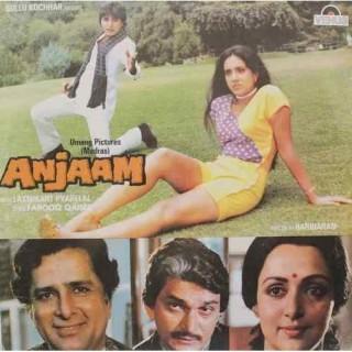 Anjaam - VFLP 1015 - (Condition - 80-85%) - LP Record