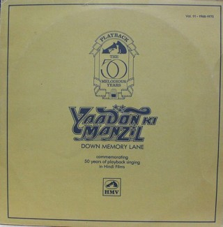 Yaadon Ki Manzil Down Memory Lane (Vol.11) - BMLP 2026 - Cover Good Condition - LP Records