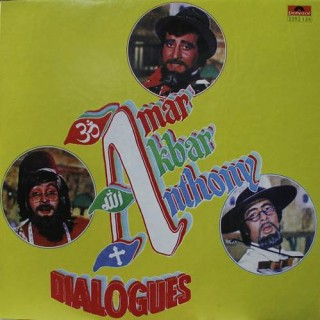 Amar Akbar Anthony - Dialogues - 2392 134 - (Condition 80-85%) – Cover Reprinted  - LP Record