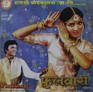 Phulwari - 33PIX 1080 - (Condition-85-90%) - Cover Reprinted - LP Record