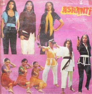 Ashanti - PEALP 2062 - (Condition 80-85%) - LP Record