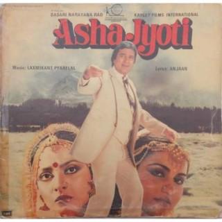 Asha Jyoti - ECLP 5902 - (Condition 85-90%) - LP Record