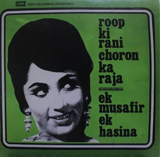 Roop Ki Rani Choron Ka Raja & Ek Musafir Ek Hasina - LKDA - 277- (Condition - 90-95%) - Cover Reprinted - LP Record