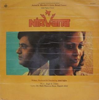 Nirvana - IND 1034 - LP Record