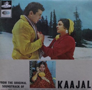 Kaajal - 3AEX 5076 - (Condition - 75-80%) - Angel First Pressing - Cover Reprinted - LP Record