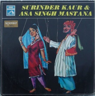 Surinder Kaur & Asa Singh Mastana - ECSD 2462 - (Condition - 85-90%) - Cover Reprinted - LP Record
