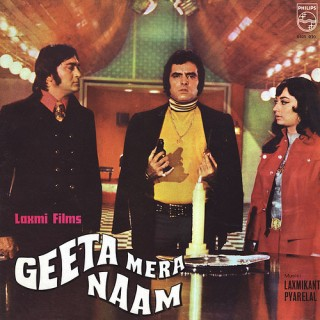 Geeta Mera Naam - 6405 030 - (Condition - 80-85%) - Cover Reprinted - LP Record