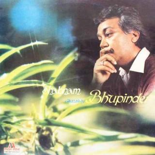 Bhupinder Shabnam - 2393 807 - (Condition - 80-85%) - LP Record